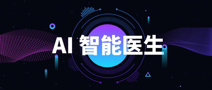 默认标题_公众号封面首图_2019.09.11.png