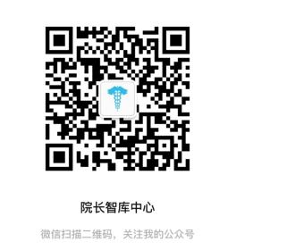 微信图片_20191016125851.png