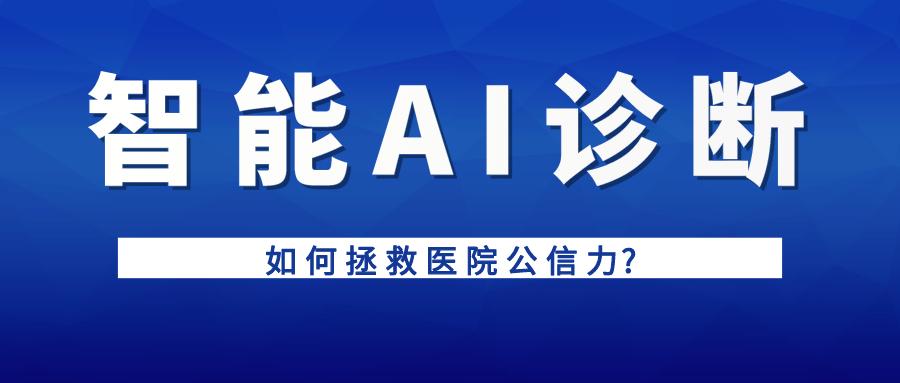 默认标题_公众号封面首图_2019-11-08-0(1).png