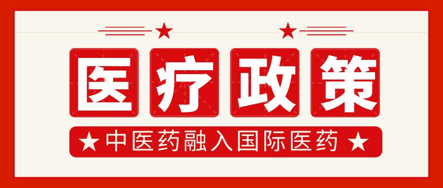 默认标题_公众号封面首图_2019-11-08-0.png