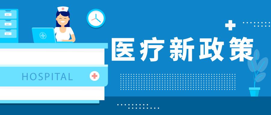 默认标题_公众号封面首图_2019.09.12 (5).png